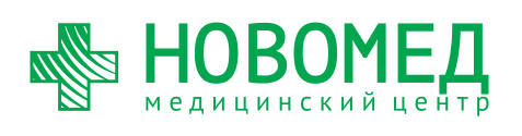 Новомед